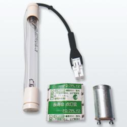 紫外線ランプ(4ピン・キャップ無し)&グローランプセット